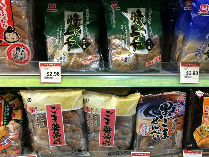 sesame rice crackers