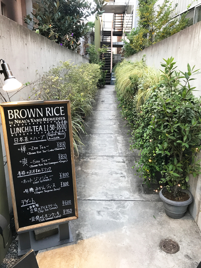 Brown Rice Tokyo