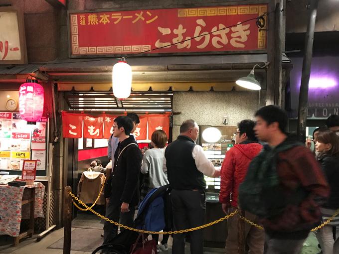 Komurasaki vegan Yokohama