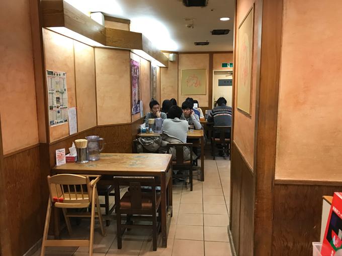Ryu-Shanghai Yokohama