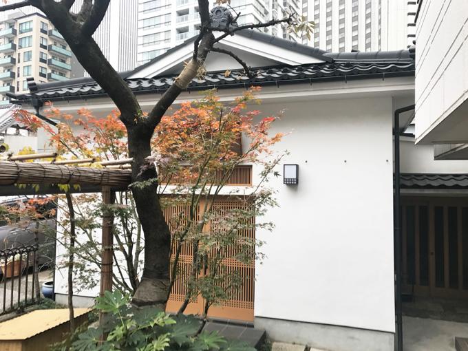 Shojin Cuisine (Japanese Traditional Vegan Buddhist Cuisine) Cooking Class at Jokoku Temple Akasaka Teran (Tokyo, Japan)