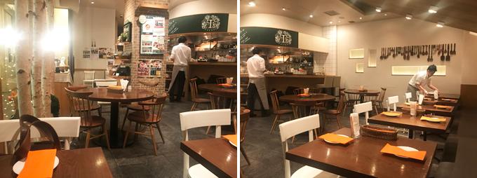T's Restaurant Tokyo