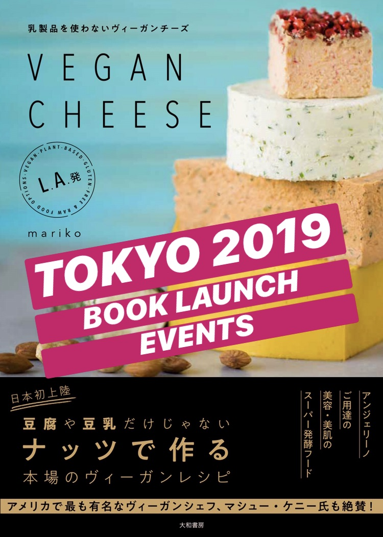 vegan cheese cookbook tokyo book launch events 2019